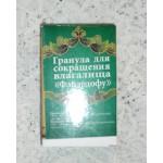 "Гранулы для сокращения влагалища ""Фэйэрдофу"" 2шт"