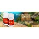 Капсулы для очищения кровеносных сосудов Kang Xin