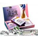 Капсулы для похудения и укрепления мышц живота «Цинцзышоу»