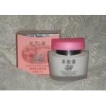 Крем для лица питательный с экстрактом плаценты,70г, Cai Mei.