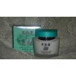 Крем для лица от морщин с экстрактом овечьей плаценты,70г,Cai Mei